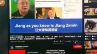 Leaked video about the CCP