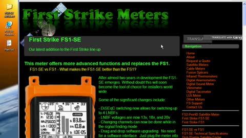 FS1-SE Drag & Drop software upgrade