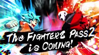 DRAGON BALL FighterZ - FighterZ Pass 2 Announcement Trailer