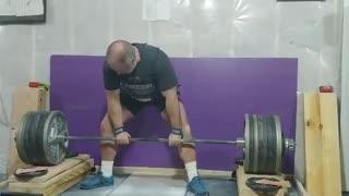 "806 lb 7.5"" block pull"