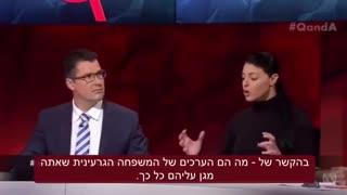 Israeli Labor Party Leader Against Parents Raising Children