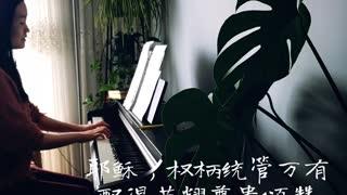尽情的敬拜 Extravagant Worship 诗歌钢琴伴奏 (Hymn Gospel Accompaniment Piano Cover) 歌词 WorshipTogether V041