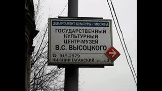 """Высоцкий: """"Я страшно скучаю.."""". (R)."""