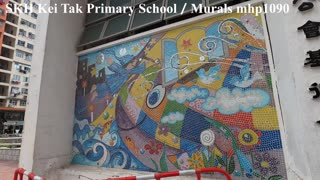 聖公會基德小學/聖經壁畫 SKH Kei Tak Primary School/Murals, mhp1090, Feb 2021
