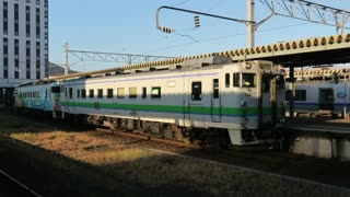 JR Hokkaido Diesel car
