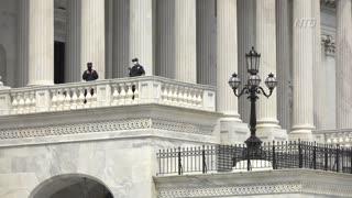 Pompeo, Lawmakers Announce Iran Sanctions Act
