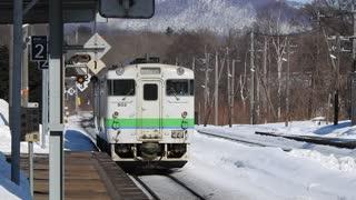 JR Hokkaido Diesel cars arriving