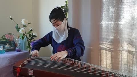 郑绪岚-《牧羊曲》#Song of Herding sheep #古筝Guzheng Cover#《少林寺》主题曲