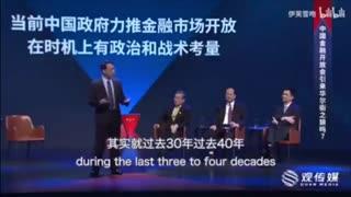 China has USA Political Elites