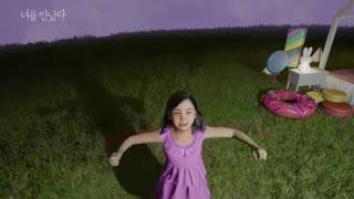 Μητέρα συναντά την νεκρή 7χρονη κόρη της μέσω εικονικής πραγματικότητας!