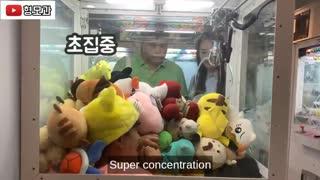 Korean Pranks That Got Viewers Rolling