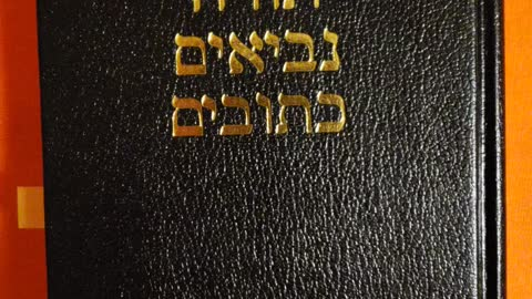 Isaiah 7:14 and 9:6 in Hebrew!