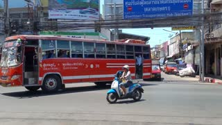 Surat Thani Bus Terminal