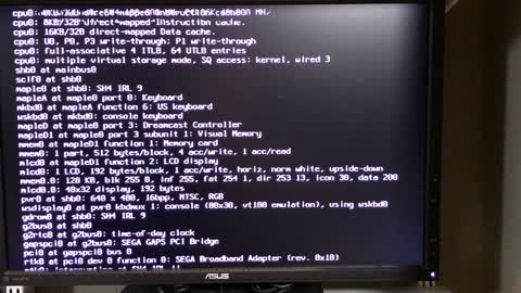 Sega Dreamcast running NetBSD, is it useful?
