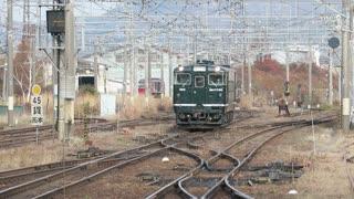 Southern Hokkaido diesel