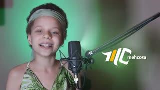 American kid singing Nigerian song