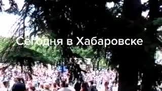 Rally in Russia
