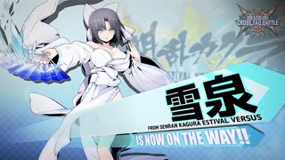 BlazBlue Cross Tag Battle Version 2.0 (Neopolitan RWBY, Atasuki, Yumi, Blitztank)