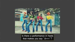 Secret behind KPop idol Heels