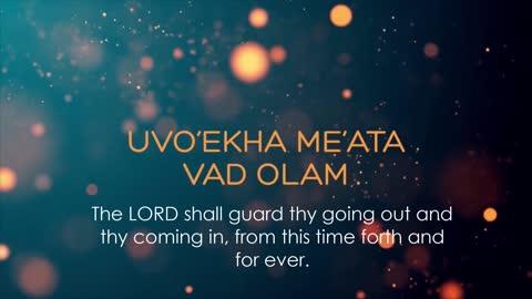 Psalm 121 Music and Background Lyrics