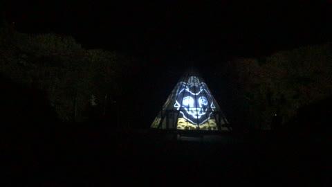 projection in the new Sofiyivka Uman Ukraine
