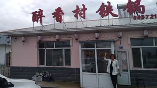 Chinese goose restaurant.