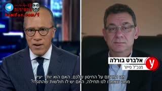 Israel is Pfizer vaccine world lab