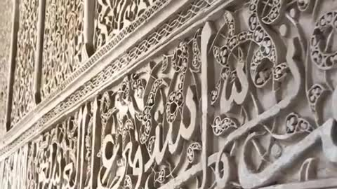 The historical landmark of Fez, Morocco morocco