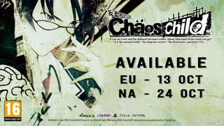 Chaos; Child Official Characters Trailer
