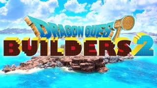 Dragon Quest Builders 2 - Accolades Trailer