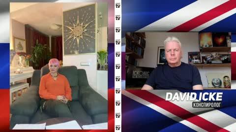 David Icke - Jun 16/21