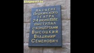 """Высоцкий: """"Сколько я ни старался..""""- 1. (R)."""