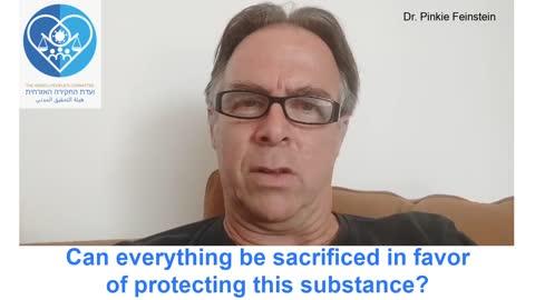 Dr. Feinstein's response to Prof Rahav reg young fatalities in Israel