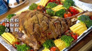 Delicious roast leg of lamb. Would you like it?