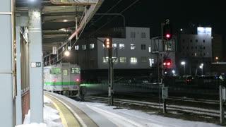Diesel cars for the JR Hokkaido line