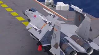 New Airplane -2020