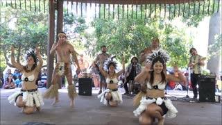 Rapa Nui dance show in Santiago, chile