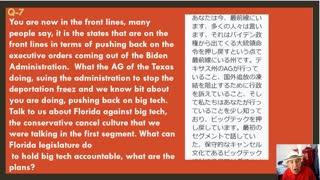 TV interview of Florida Governor Ron DeSantis Japanese by coach Alex #100-フロリダ州知事ロンデサンティスによるのテレビインタビューに日本語はコーチアレックス#100でした