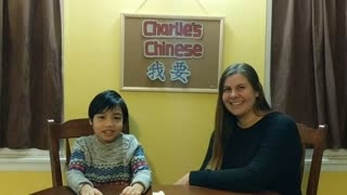 Charlie's Chinese Lesson 2: I Want Ice Cream & Watermelon