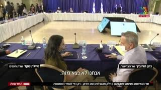 Israeli Ministry of Health caught on camera
