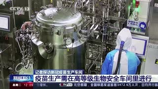 Chinese state media shows vaccine production line
