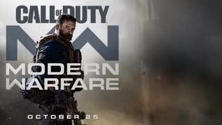 Call of Duty Modern Warfare - Official Gameplay Trailer