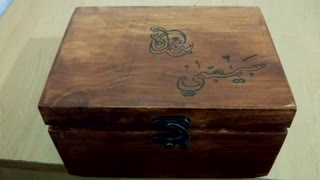 Nice box