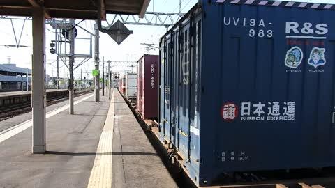 Arriving to Goryokaku from Aomori