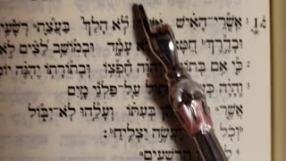 Psalms 1 in Classical Yemeni Hebrew