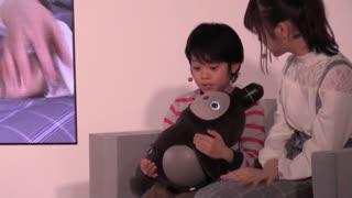 Lovot: un robot para generar afecto y ayudar a vencer la soledad