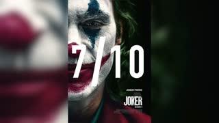 Quickie: Joker