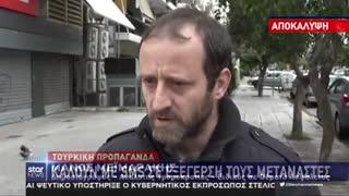 «Θα πολεμήσουμε για τα αδέρφια μας στην Τουρκία»! Μουσουλμάνος απειλεί από την Θήβα