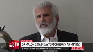 Dr Malone