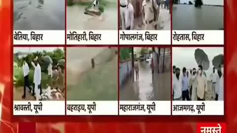 Breaking news india